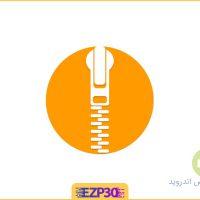 دانلود برنامه Zip Unzip Files and Folders – File Compressor مدیریت فایل زیپ برای اندروید